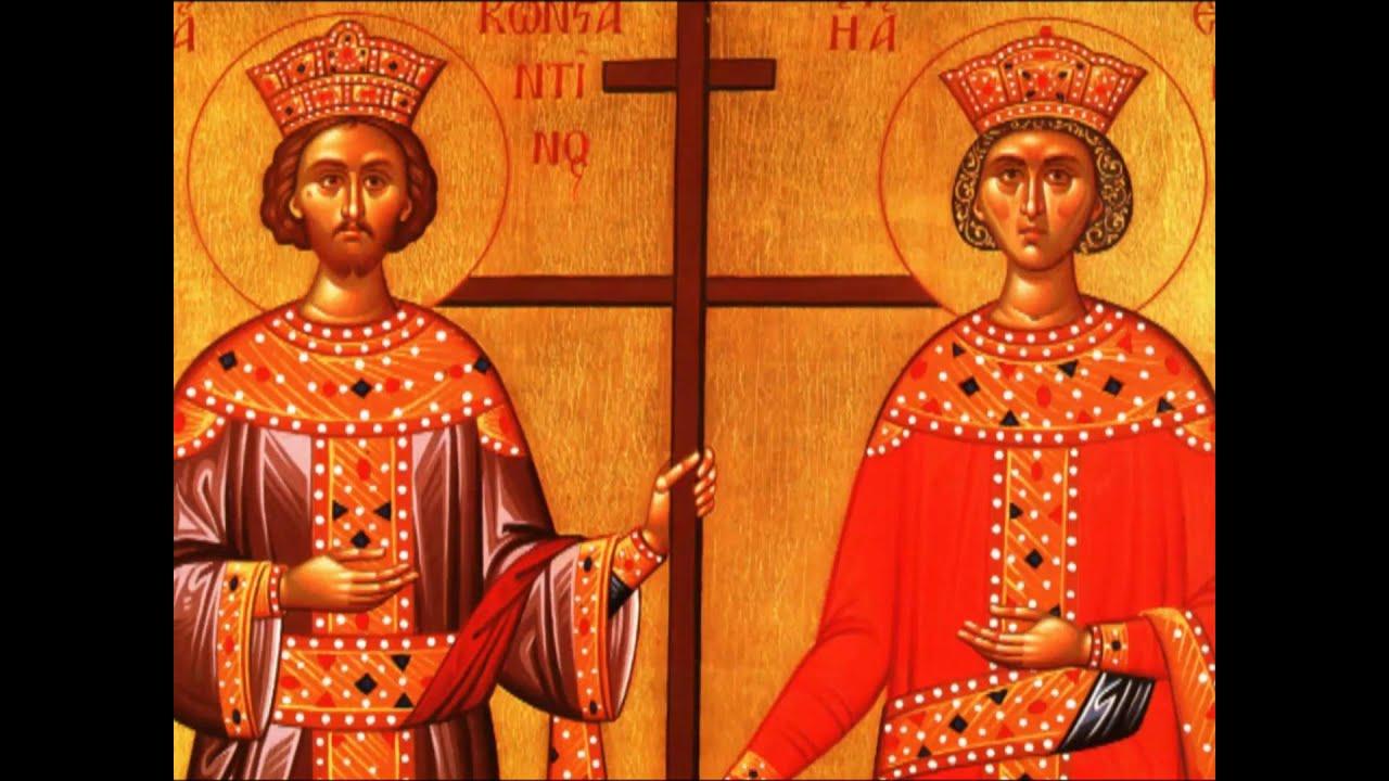 Αποτέλεσμα εικόνας για αγιοι κωνσταντινος και ελενη