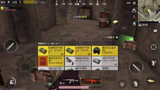 How To Find The Underground Tunnel!   PUBG Mobile   Secret Location Desert Map   YouTube