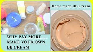 How to Make Own BB Cream Easily at Home   महंगी क्रीम क्यों खरीदनी, जब घर पर बना सकते हैं BB क्रीम