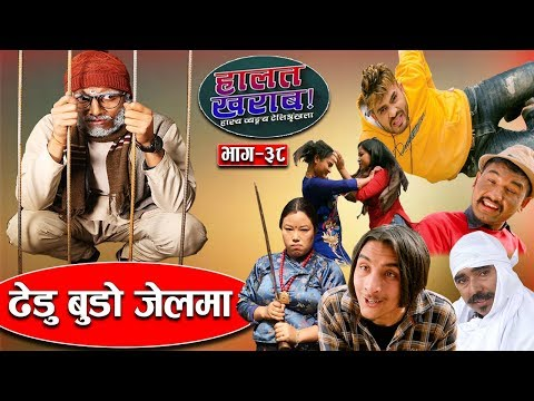 Halat Kharab || Episode-38 ||Ft. Saroj, Ramchandra, Bikram||The Pk Vine Team | 21th February 2020