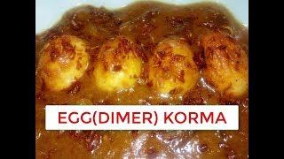 Egg Korma Aam Sotto Diya - আমসত্ত্ব দিয়ে ডিমের কোরমা - Egg Korma Recipe - Egg Curry - Anda Curry