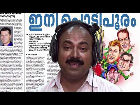 തിത്തിത്താരാ തിത്തിത്തൈ ഓണപ്പാട്  | Tv Live Asia | Raghunath N B
