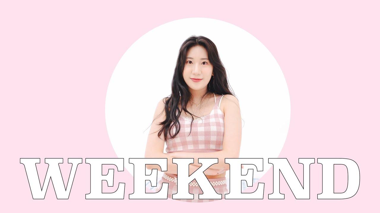TAEYEON 태연 'Weekend'  | 커버 댄스 DANCE COVER GB ACACDEMY Audtion Class | K-POP