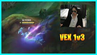 Dopa Vex 1v3...LoL Daily Moments Ep 1611