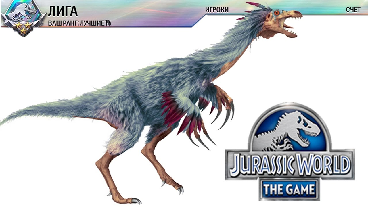 Картинки по запросу Эрликозавр