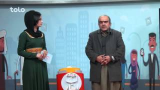 97th Round of Isaar Lucky Draw - Short Version / قرعه کشی دور نود و هفتم ایثار
