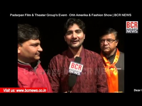 Padarpan Film & Theater Groups Event : Ohh Amerika & Fashion Show : BCR NEWS