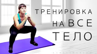 СОЖГИ ЖИР к ЛЕТУ 2021 МОЩНАЯ Тренировка для ПОХУДЕНИЯ ТОП Жиросжигающих Упражнений Ч3 Shorts