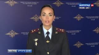В Ростовской области задержан подозреваемый в ограблении ювелирного салона в Камышине