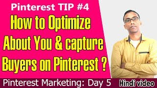 How to optimize About You section on Pinterest and capture Buyers?