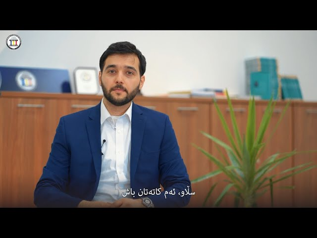 Why should you study Business Administration at KUST?