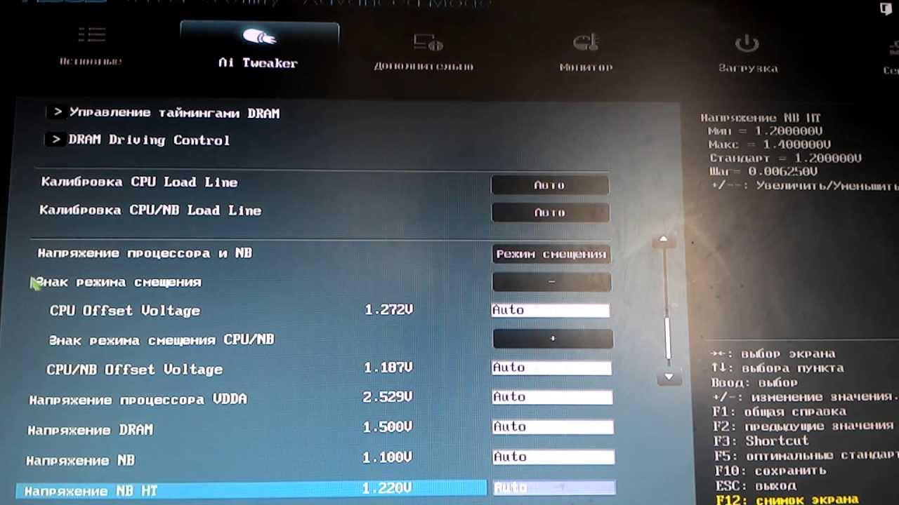 Инструкция по разгону процессор intel
