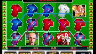видео Слоты Football Rules! без регистрации знакомят геймеров с правилами футбола