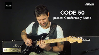 Marshall Code 50 - Preset Comfortably Numb