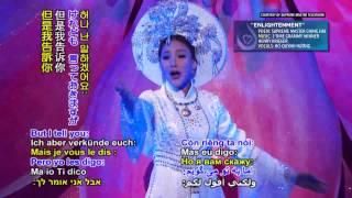 Giác ngộ (Enlightenment -) - Hồ Quỳnh Hương - Loving The Silent Tears