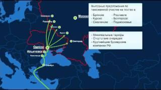 Доставка грузов из Украины в Москву(, 2012-01-03T12:48:43.000Z)