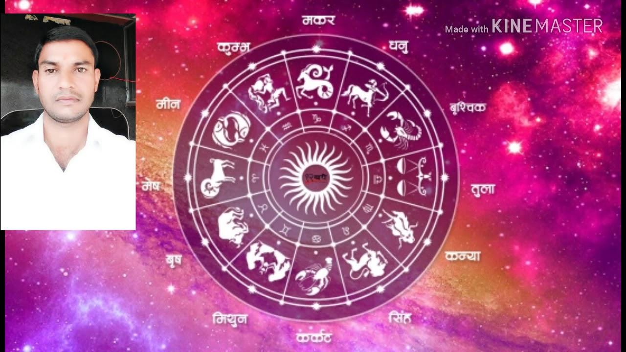 अक्टूबर मास का राशिफल 2018 Nanu pandit ji