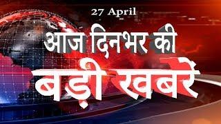 आज की 20 बड़ी ख़बरें | Today breaking news | aaj ka samachar |Live news | Speed news | MobileNews 24.