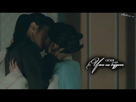 wang so x hae soo ►[брошенные цветы]