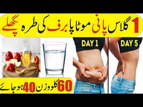 Apple cider vinegar weight loss remedy | Apple cider vinegar for weight loss
