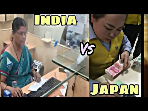 Indian Bank Vs Japan Bank / Digital India ! - Must Watch - HD
