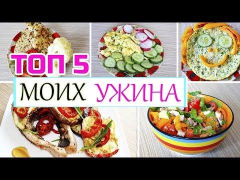 Организация и хранение овощей в холодильнике / Olga Sunиз YouTube · С высокой четкостью · Длительность: 3 мин46 с  · Просмотры: более 5000 · отправлено: 07.11.2014 · кем отправлено: Ольга Солнце