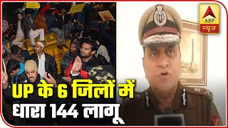 Caa Protests: Section 144 Imposed In Six Districts Of Up   Abp News