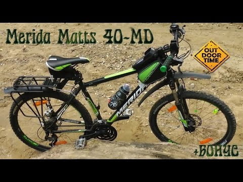 Обзор Merida Matts 40MD