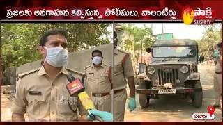 Police Conduct Awareness Program On Coronavirus in Eluru, West Godavari | Sakshi TV