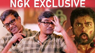 EXCLUSIVE: Selvaraghavan's Shocking Reply to NGK Questions | Surya | NGK Trailer