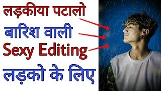 Monsoon Editing For Boy's || Best Editing || Portrait Editing || Picsart And Lightroom