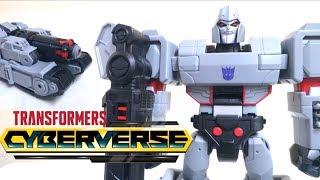 【トランスフォーマー サイバーバース】メガトロン アルティメットクラス  ヲタファのじっくり変形レビュー /  Transformers Cyberverse Megatron