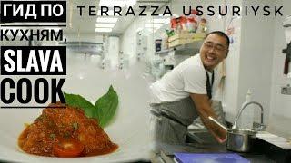 Гид по кухням (3) Terrazza [Slava cook]
