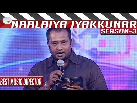 Best Music Director: Justin Prabhakaran | Naalaiya Iyakkunar 3 Grand Finale