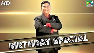 Satish Kaushik Birthday Special | Best Of Movie Scenes | Lakshmi | Hindi Movie