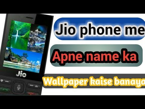 Repeat How To Download 3d Wallpaper In Jio Phone Jio Phone 3d