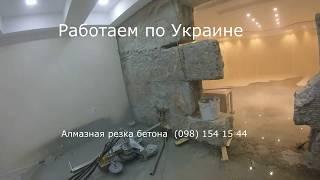 видео Штроборез из болгарки своими руками: требования