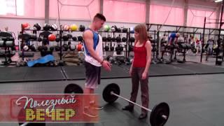 видео Мертвая тяга: техника выполнения на прямых ногах для женщин и мужчин