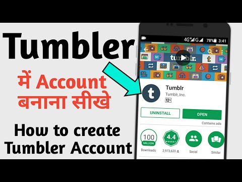 Tumblr Account Kaise Banaye | How To Create Tumblr Account In Hindi