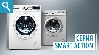 Стиральные машины ATLANT 10 серии SMART ACTION(Наилучшие условия для стирки белья в СМА ATLANT серии SMART ACTION создают и особые дополнительные функции. Так,..., 2013-09-04T08:00:08.000Z)