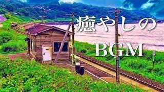 作業用BGM【心に響く、切ないピアノ曲】~切なくて暖かい、癒しの音楽~