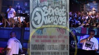 Ноггано • live @ StreetWay, Кострома, 27.06.2009