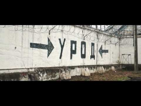 Репортаж со съёмок клипа Индиго/Дана Соколова ft.Скруджи