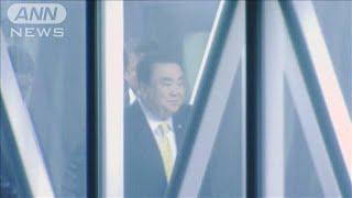 「天皇謝罪要求」の韓国の文喜相国会議長が来日(19/11/04)
