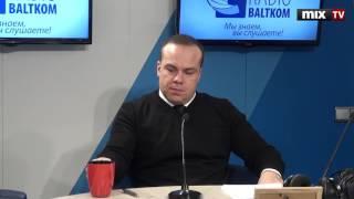 """Председатель правления общества STOP DRUGS Сандрис Бергманис в программе """"Утро на Балткоме"""" #MIXTV"""
