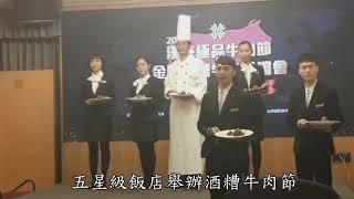 王書柔高雄民視實習影片