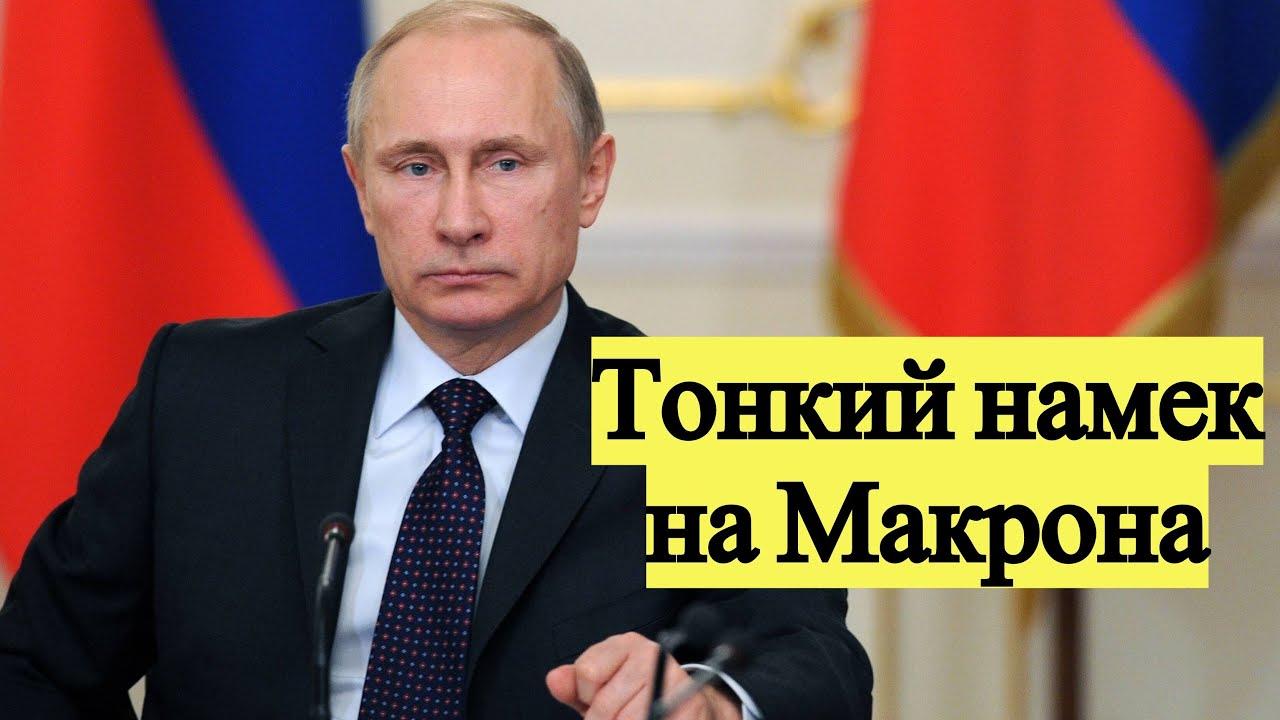 Срочно! Путин назвал провокаторами оскорбляющих чувства верующих