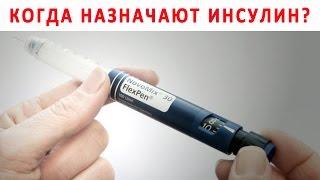 видео Гранат при сахарном диабете 2 типа, можно ли гранат диабетику