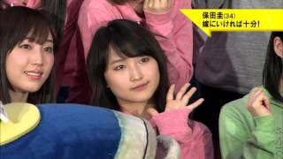 TOKYO MX2015/11/24.