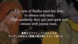 Sakti vol.5 - Jai Radha Madhava キールタン kirtan
